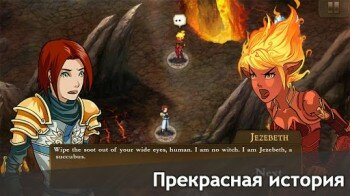 Might & Magic Clash of Heroes - стратегия от Ubisoft